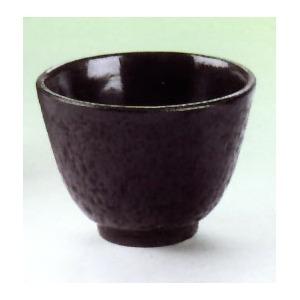 Fekete fém teáscsésze