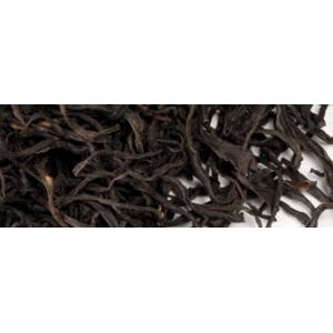 Royal Mao Feng Keemun fekete tea