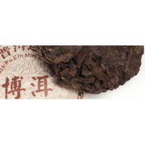 A kínai terminológia szerint csak ez, a kétszer fermentált tea számít feketeteán